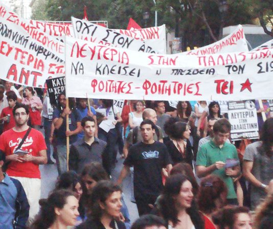 Athens students at the march last Thursday in Athens. Banner reads 'Shut down the Zionist embassy'