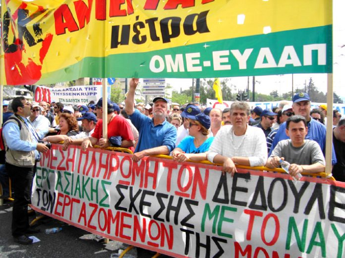 Water authority workers at the GSEE rally in Athens during last month's general strike on May 3rd