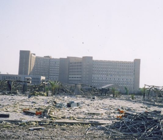 The Iraqi Ministry of Oil was unscathed after the imperialists 'shock and awe' bombardment in 2003