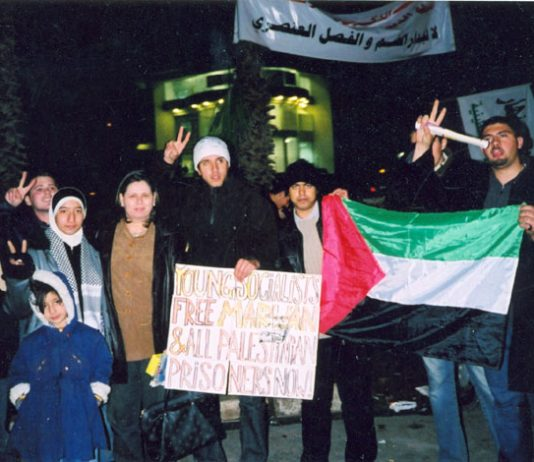 Young Socialist members with Mrs Barghouthi demonstrate in Ramallah for the release of Marwan Barghouthi