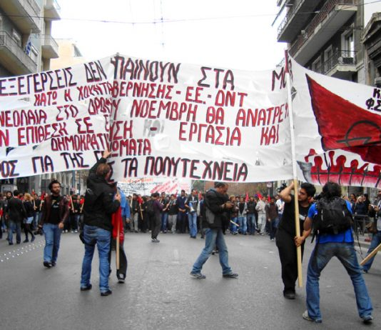 The Athens Polytechnic students' banner demanding 'Down with the Papandreou-IMF-EC junta'