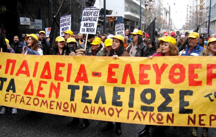 100,000 Greek workers march through Athens last Wednesday when there were major clashes with the riot police