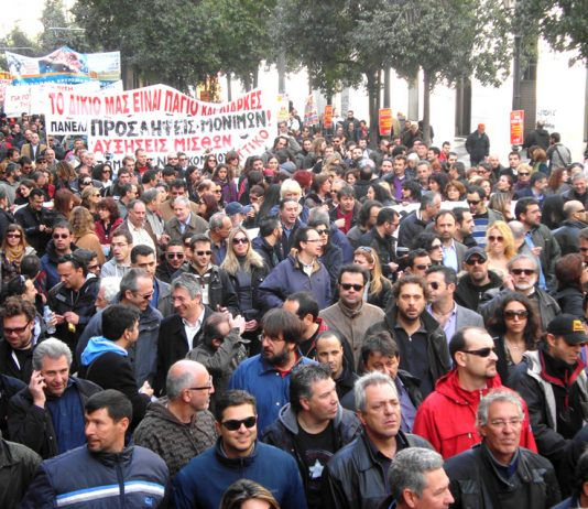 Part of Wednesday's colossal march on its way to the Syntagma Square in Athens