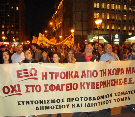 Greek workers march against the EU and IMF-ordered cuts that are destroying jobs, pensions and living standards