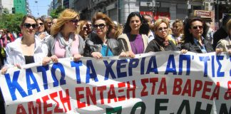 Health workers on the march in Athens