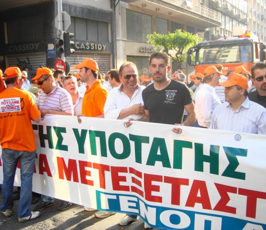 DEH public electricity board workers marching to the Greek parliament square