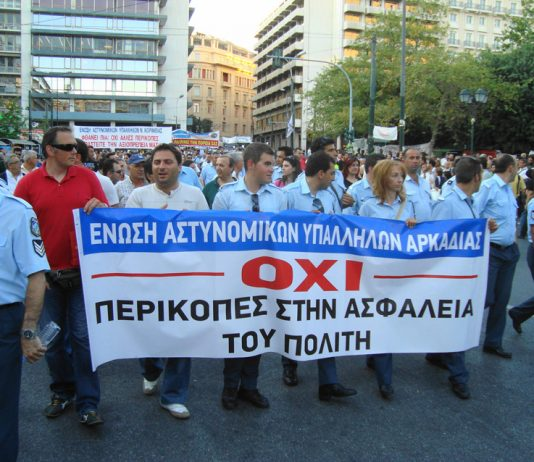 Greek police marching against the cuts in Vouli square, opposite the parliament building