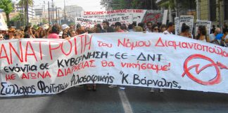 Greek workers and students marching against massive cuts