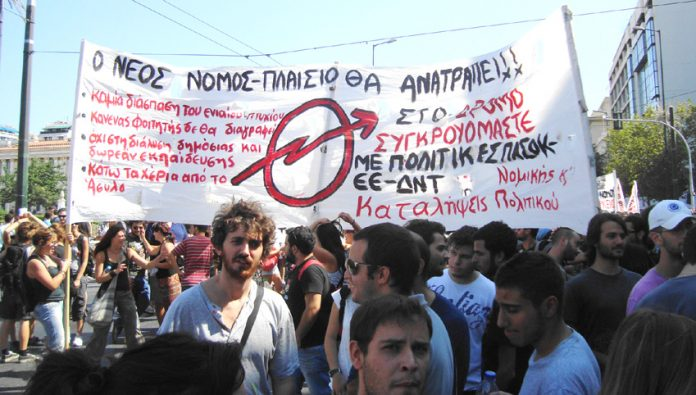 Athens university law department occupation banner calling for 'Education law must be overthrown – in the streets we fight the government-IMF-EC policies'