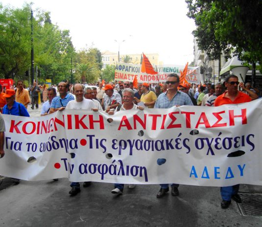Local government workers demonstrating in Athens last Tuesday