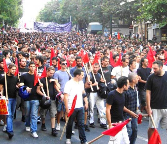 Greek university students on the march