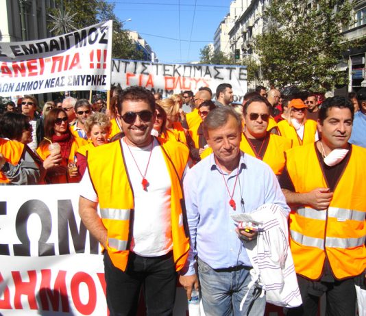 Local government workers massing in Athens on Wednesday