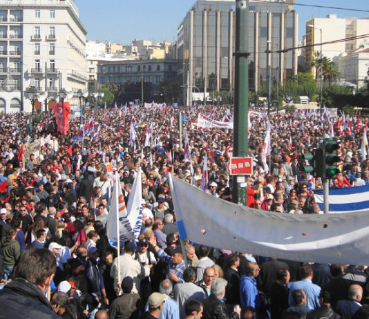Section of the rally on Thursday noon outside the Vouli (Greek parliament).