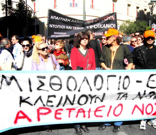 Greek workers on the march – tens of thousands of workers yesterday put an end to the traditional military parade in Salonica and called the government 'traitors' for carrying out the orders of EU imperialism