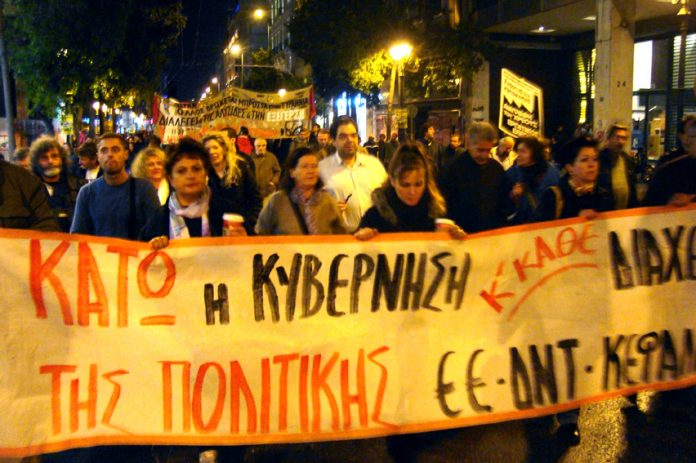 The banner of the Coordination of Trades Unions at last Friday's Athens demonstration. It reads 'Down with the government and with any government that carries out the orders of the IMF-EC-Capital'.