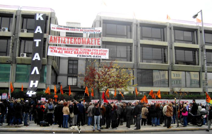 Workers outside the occupied DEH computer centre building last Wednesday with trade union flags