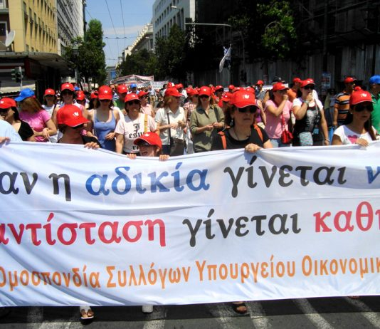 Greek workers march during the General Strike against austerity measures – they are ready for revolution in 2012