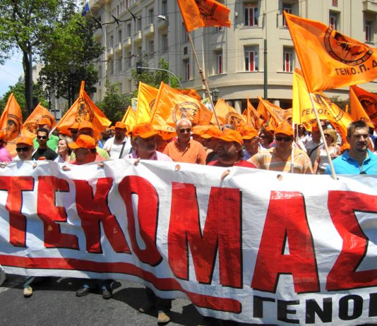 Greek electricians and power workers marching in Athens last June – will answer the autocratic bankers with a socialist revolution