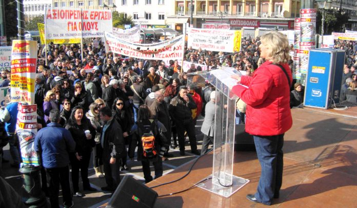 Trade unionists rally in Athens during their strike action on January 17