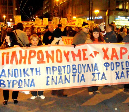 Electricians union banner on the Athens march last Friday demanding no property tax on electricity bills!