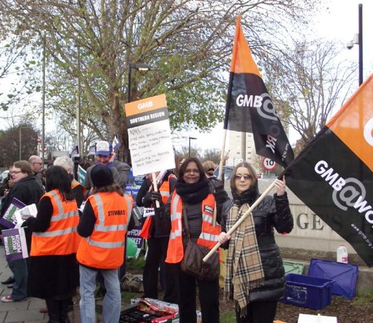 GMB members on strike in defence of pensions at St George's Hospital in Tooting last November 30