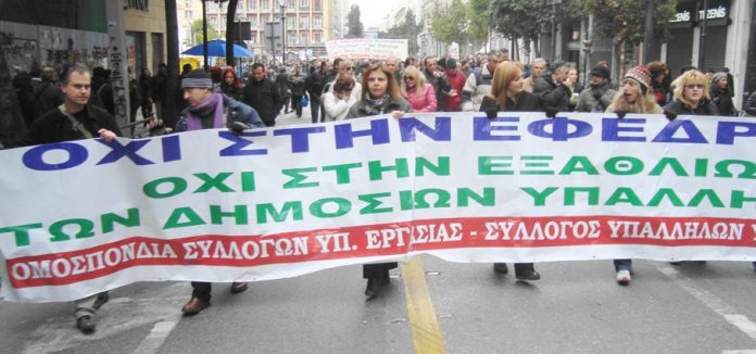 Labour Ministry workers marchng in Athens on Friday