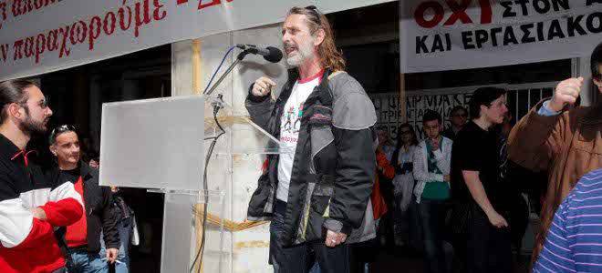 Marios Lolos addressing a rally of trade unionists in Athens