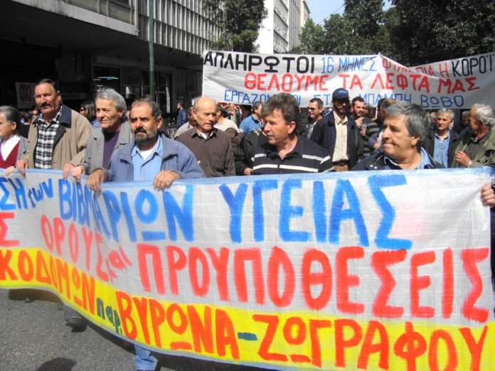 Building workers demonstrating outside the Labour Ministry in February