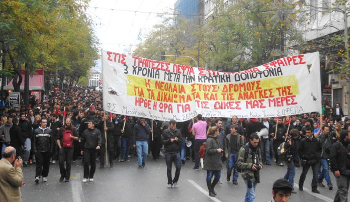 A large university students banner at the head of an anti-austerity demonstration in Athens
