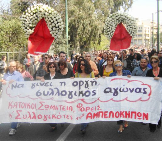 Demonstration from the cemetery to Syntagma Square in Athens last month after Greek pensioner Dimitris Christoulas shot  himself in front of the Greek parliament. Banner reads 'Rage must become collective struggle'