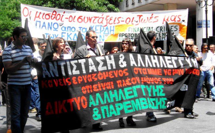 Media workers demand indefinite general strike