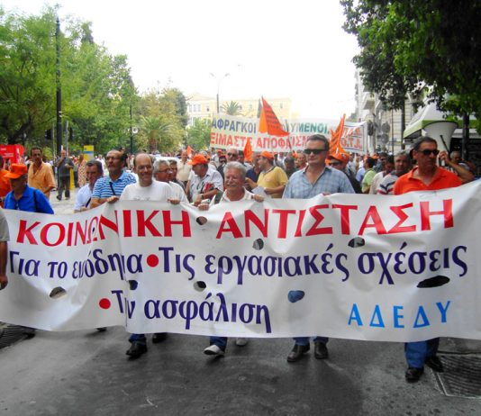 Local government workers in Athens demonstrating against austerity