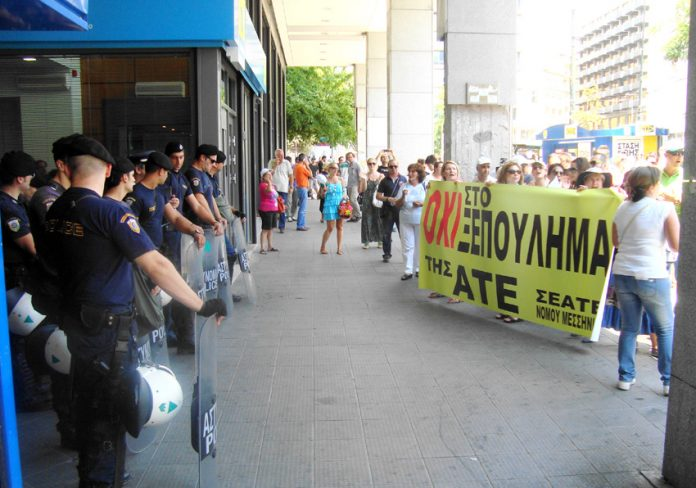 ATE Bank workers and riot police confrontation at the entrance to the Greek Finance Ministry