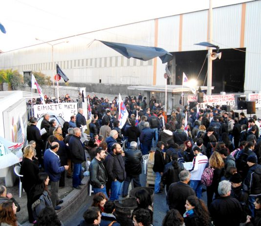 Steelworkers in Greece on strike last month against sackings and wage cuts
