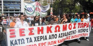 Trade unionists marching in Greece against austerity measures