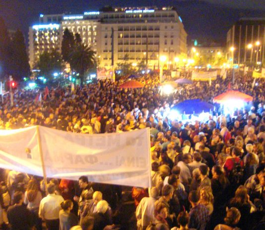Vast crowds massed outside the Greek parliament in Athens last Wednesday night