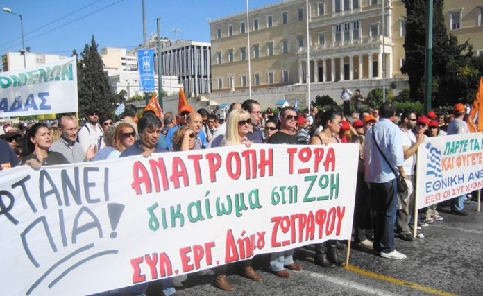 Local government workers with their banners outside the Vouli (Greek parliament) banner reads