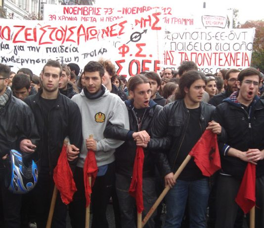 Greek youth, part of the massive demonstration that marched to the US and Israeli embassies in support of the Palestinian people