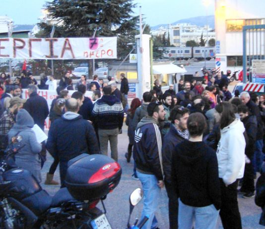 Workers at a mass picket at the Athens Metro depot last Wednesday