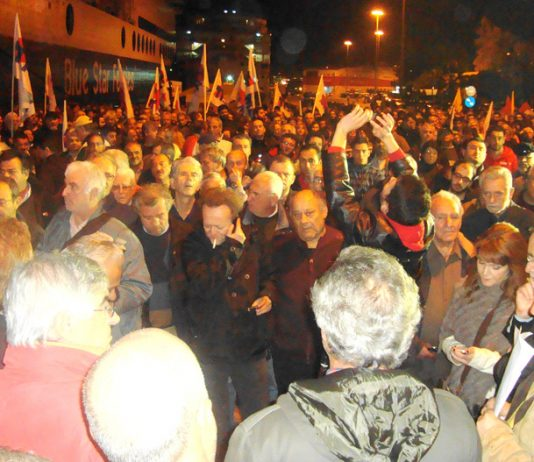 A section of the rally on Tuesday night in the port of Piraeus