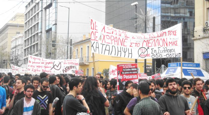 Students' unions banners on a demonstration in Athens calling for occupations