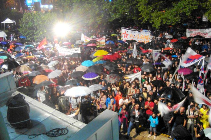 Part of the huge crowd outside the ERT building