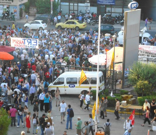 Celebrations outside the ERT station after the Greek High Court ordered the ending of the closure