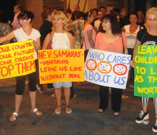 A group of nursery school teachers protesting on Monday night