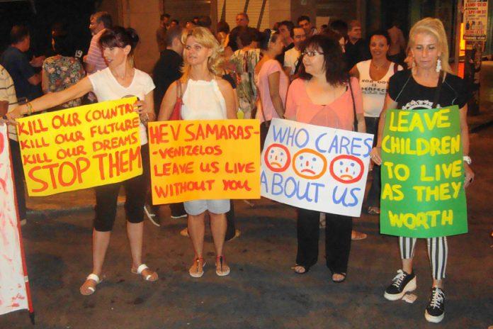 A group of nursery school teachers protesting on Monday night