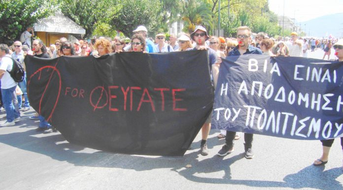 Greek Ministry for Culture civil servants and archaeologists demonstrating last Friday in Athens with their banners. The left banner addressed to troika and government reads 'Get out!', the right hand banner reads 'Violence is the destruction of culture'