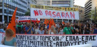 State secondary school teachers on the Athens march last Tuesday evening