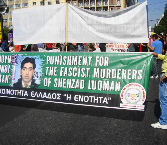 The banner of the of the Greek Pakistani Community on the Athens march