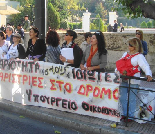 Sacked cleaners of the Greek Finance Ministry picketing the Vouli (Greek parliament) last Saturday