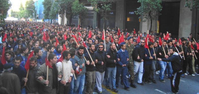 A section of the huge students contingent at the Athens Polytechnic march on Sunday